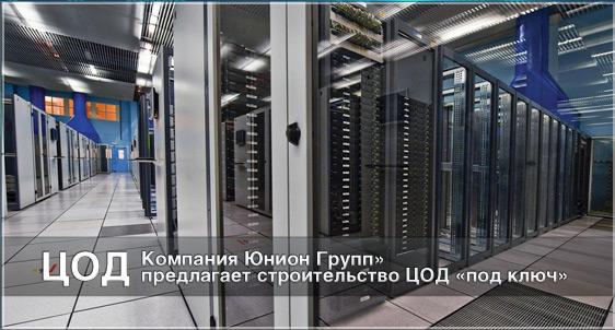 ООО ЮНИОН ГРУПП Москва  ИНН 7715587943 ОГРН