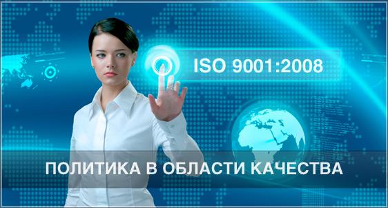 Компания ЮНИОН  Российский производитель светодиодных