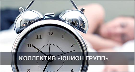 ООО ЮНИОН ГРУПП Москва  ИНН 7715587943